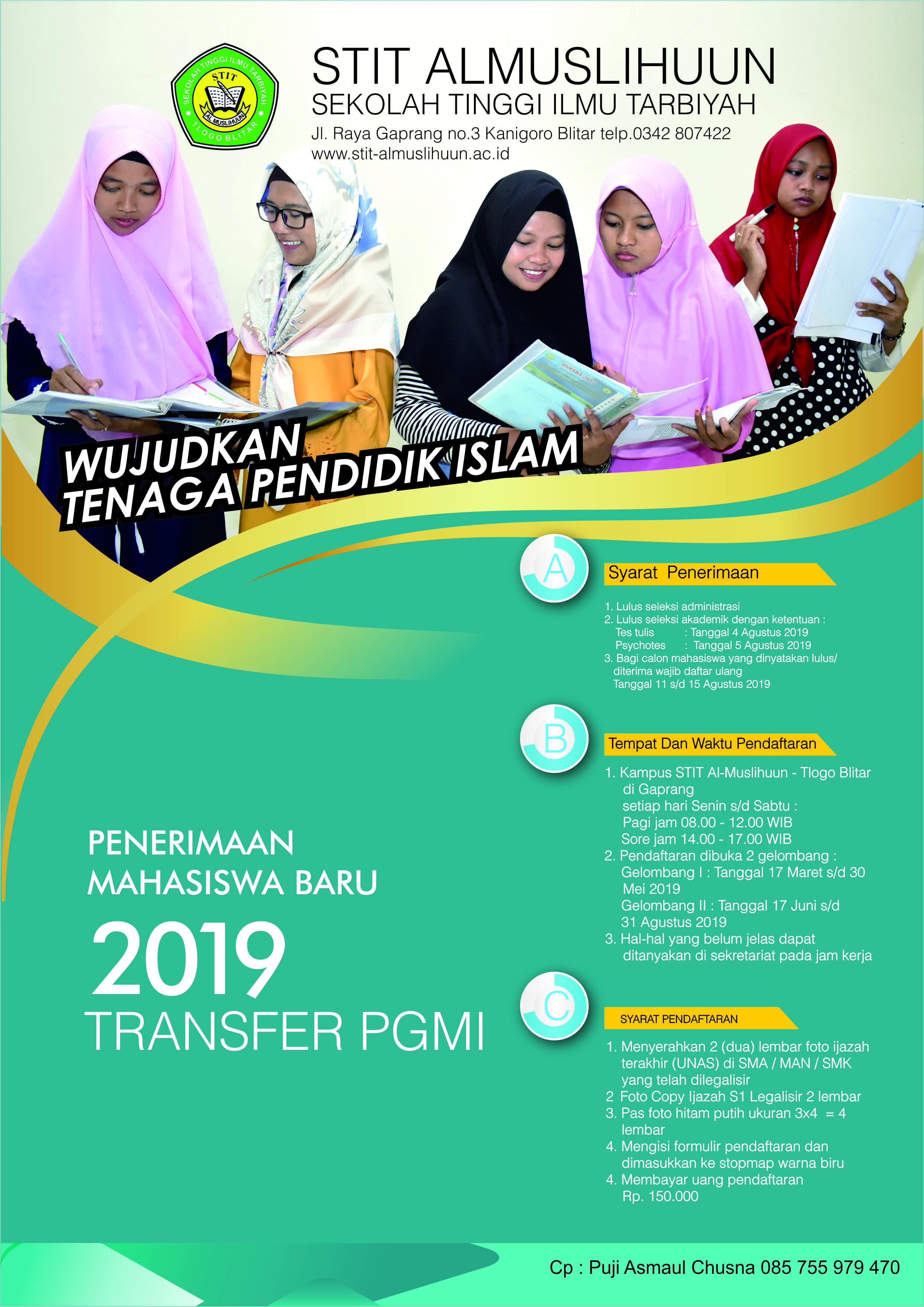 PENGUMUMAN PENDAFTARAN MAHASISWA JALUR TRANSFER